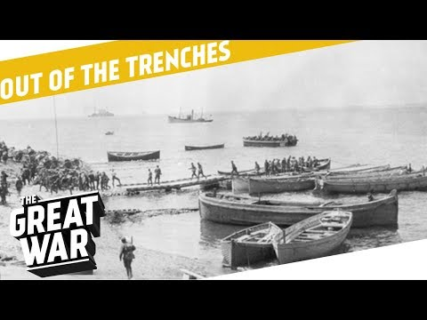 Amphibious Landing Craft - Widow Compensation - Repatriation I OUT OF THE TRENCHES