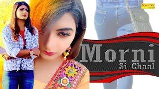 Morni Si Chaal | Sonika Singh, Masoom Sharma, Ft. Nikku Jantiaala | Haryanvi Songs Haryanavi 2019