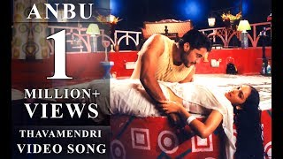 Thavam Indri Video Song - Anbu | Bala | Deepu | Vidyasagar | Dalapathiraj | Mass Audios