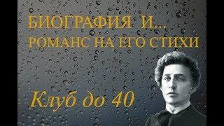 видео Интересные факты из биографии Чехова