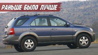 Стоит ли Покупать Kia Sorento I (2002-2009)?