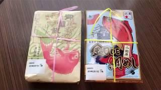 小田原駅の駅弁、東華軒130周年記念金目DE鯛めし&復刻版御鯛飯を食べてみた!