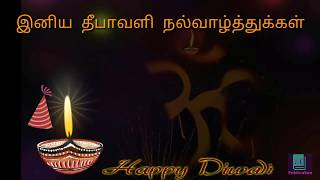 Animated Happy Diwali tamil gif background HD 1080p
