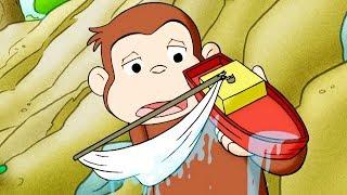 Georges le Petit Singe 🐵Les Castors 🐵Saison 1 Épisodes Complet 🐵Dessin Animé 🐵Animation Pour Enfants