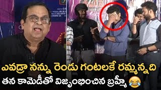 Brahmanandam Making Hilarious Fun With Sudigali Sudheer and His Team