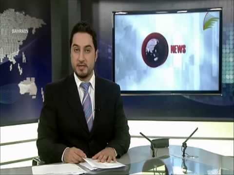 Bahrain English News Bulletins 19-11-2014