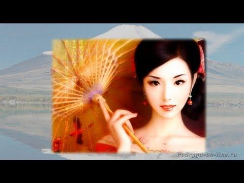 Китайская удивительная релакс музыка для комфорта и очищения пространства дома №4