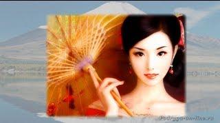 Очень красивая японская музыка. Бамбуковая флейта.Bamboo flute. Podryga-on-line.ru