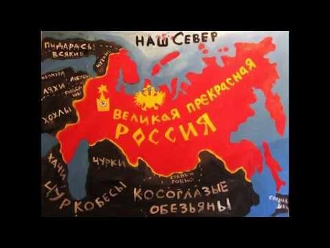 Видео Салтыков-щедрин история одного города