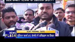 People protest against Den Network in Sultanpur, UP