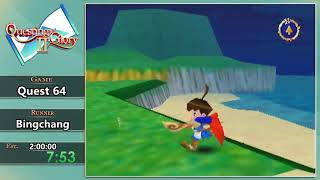 Questing for Glory 2: Quest 64 Any% by Bingchang