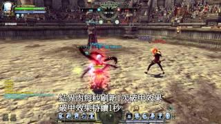 DragonNest 龍之谷 Bringer 使者 AbyssWalker 詳細心得介紹&技能展示(下) By半糖