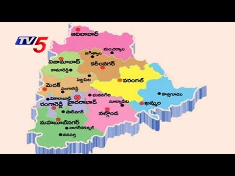 All Party Leaders Lobbying For Khammam District President Post | Telugu News | TV5 News
