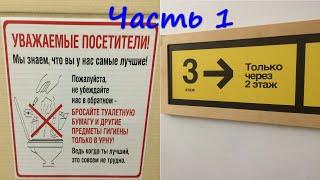 Критика, бегущая Москва, Игромир и Comic Con + ОТСоС (#СтримПоговоримОбЭтом - 8-1)