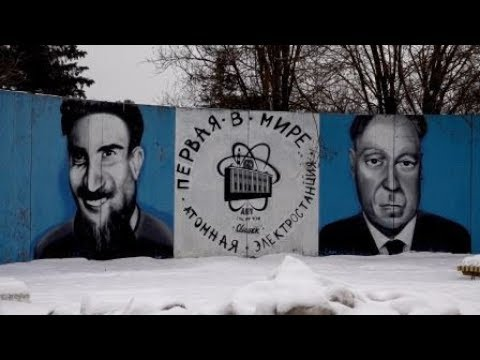 Обнинск и окрестности приглашают по-новому взглянуть на историю, науку и отдых в России
