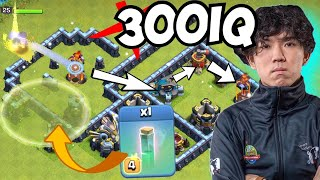 PRO PLAYERS USE INVISIBILITY IN WAYS I CAN'T COMPREHEND | Queen Walkers vs Vatang | Clash of Clans