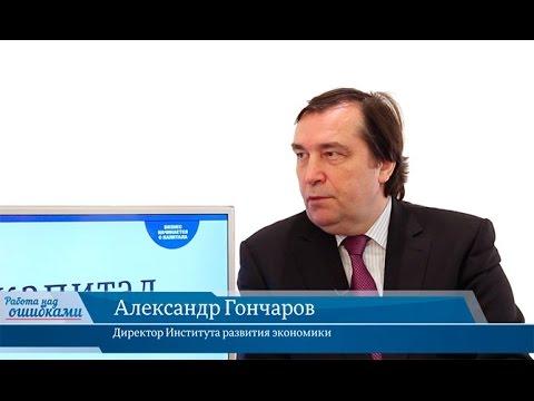 Работа Вахтер в Москве, вакансии Вахтер в Подмосковье