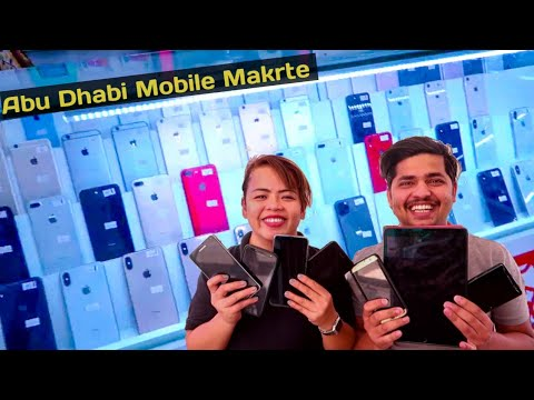 Abu Dhabi Used And Cheap mobile market 2020 Vlog !! Her New Phone My New IPad pro 10.5 Inch
