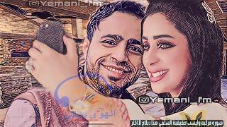 الفنانة فاطمه زهرة العين وإعجابها بالفن اليمني وأغاني الفنان صلاح الاخفش