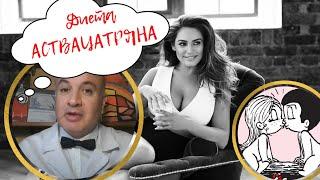 Как Похудеть? Методика Профессора Аствацатряна