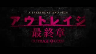 Au cinéma au japon le 7 octobre.