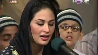 "Naat-E-Rasul(sm) ""Nahin Ko'ee Zamaney Main Hamara Ya RASOOL ALLAH"" By Humaira Arshad"
