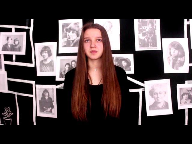 Изображение предпросмотра прочтения – КаринаПрямикова читает произведение «Когда мне плохо - думаю о Вас» М.И.Цветаевой