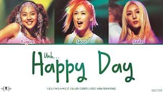 S.E.S (에스이에스) - Unh~ Happy Day Lyrics [Color Coded Han/Rom/E…