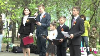 Школьники прочли сочинения детей ВОВ