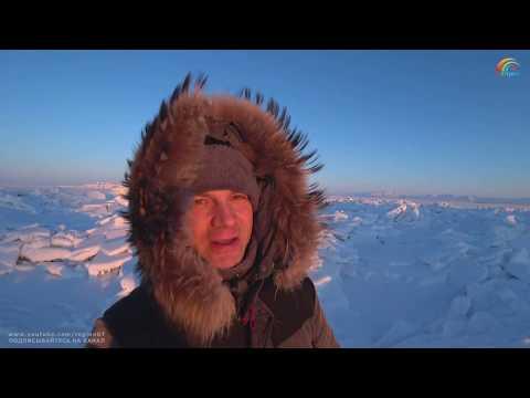 Поздравление с наступающим Новым годом 2019. Видео в 4К, красота! Чукотка. Анадырь. Арктика