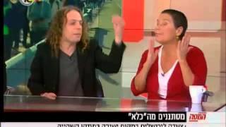 פרופסור אמיר חצרוני, פרופסור ירון זליכה וגדעון לוי מתווכחים על מהגרים/פליטים