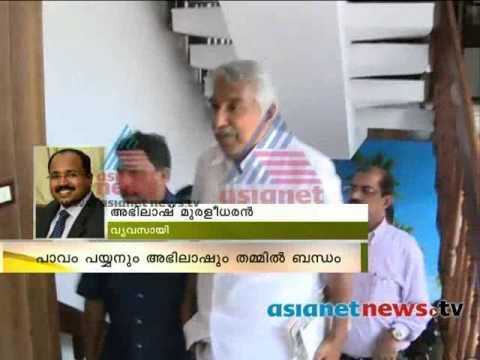 Close relation between Abhilash Muralidharan and Thomas Kuruvilla