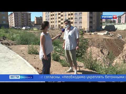«Утекает асфальт». Жители смоленской новостройки требуют от застройщика укрепить овраг рядом с домом