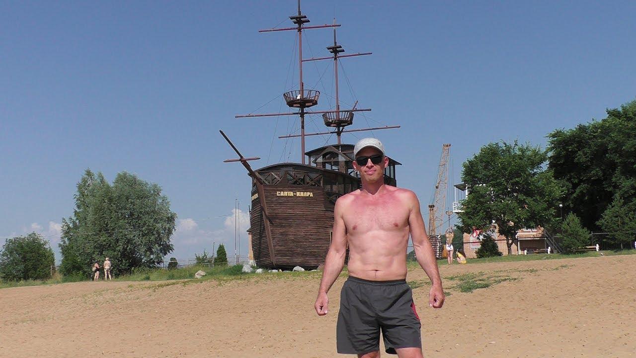 Солнечный берег река Волга Жара  +36 Загораем Отдыхаем