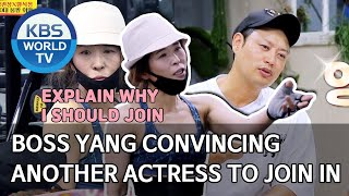 Boss Yang convincing another actress to join in [Boss in the Mirror/ENG/2020.07.23]