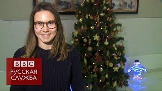 Английский под Новый год: поздравления