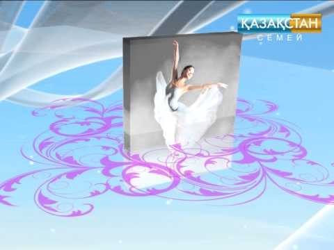 Logo Ballet 2015