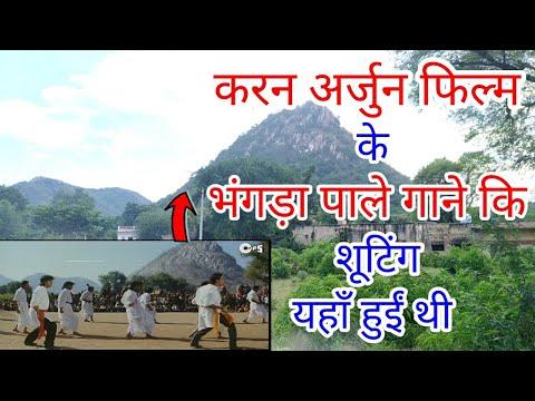 Karan Arjun film ke Bhangda Paale song ki shooting location ! @KaranArjun