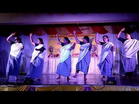 Cherukuzhu Nadan Pattu Dance Onam 2017