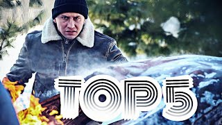 TOP 5 - РОЛЕЙ ПАВЛА ПРИЛУЧНОГО 2018/2019