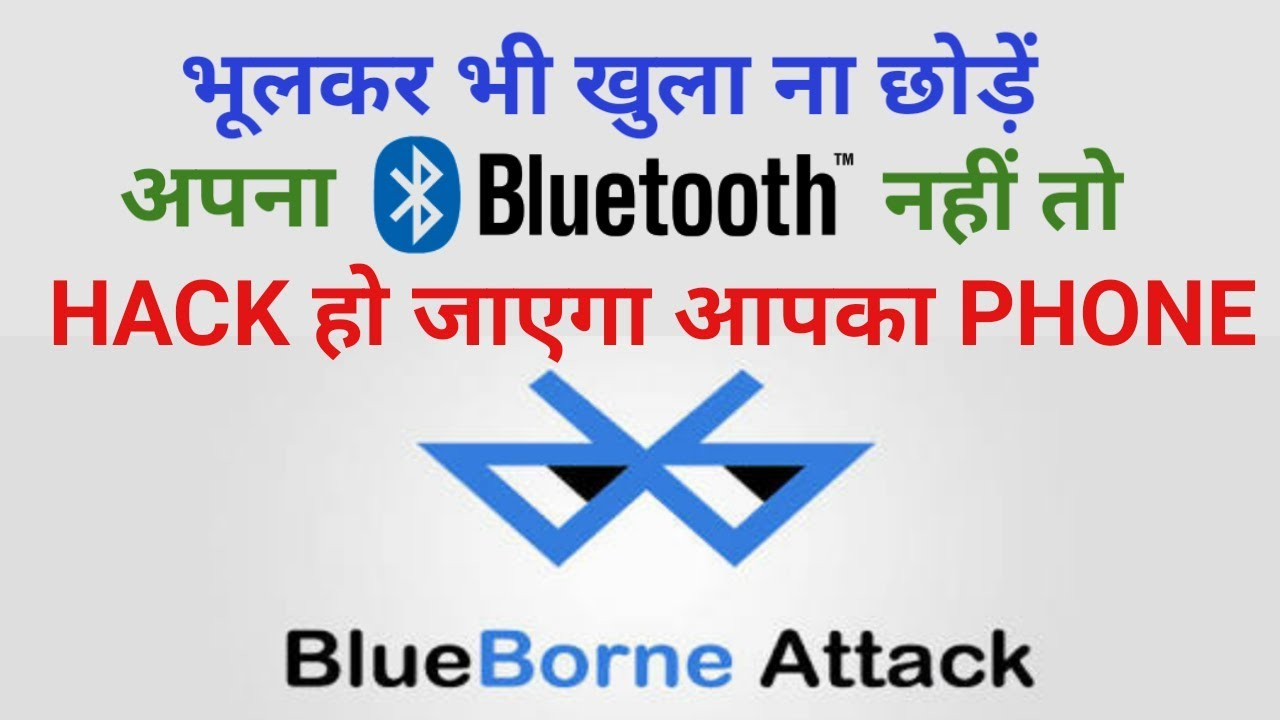 Bluetooth Devices Are in Danger | Blue Borne Attack | Stay Safe