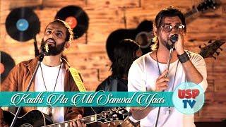 Kadi Aa Mil Sanwal Yaar | Sufi Kalam Song | Strings And Woods