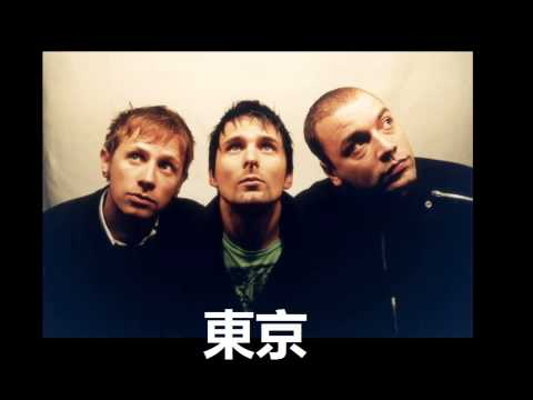 Muse - Live in Tokyo, Japan 2004 (Full Concert Audio) Great Sound!