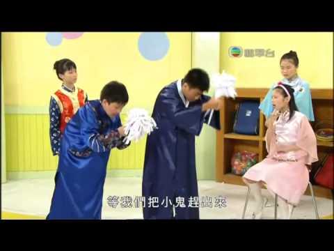 放學 ICU「全港中小學普通話才藝比賽2011」短劇項目小學組金獎冠軍 - YouTube
