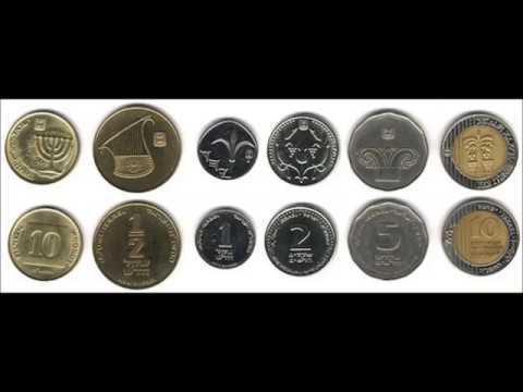 Валютный портфель. Новый израильский шекель. Currency Portfolio. A New Israeli Shekel. (ILS) 376