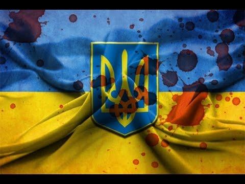 "Трезубец причина ""хаоса"" в Украине!Трезубец как символ Посейдона,символ хаоса уничтожит Украину!"
