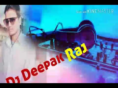 Kular Kurati Me Lagaal .arkestra Dj Deepak Raj Bind