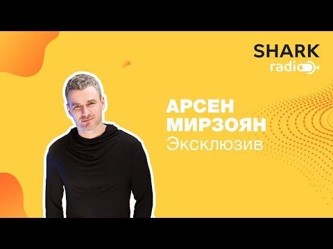 Арсен Мирзоян - про фестиваль Лаймы Вайкуле, новый альбом, новый клип и новый тур!