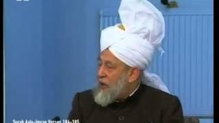 Darsul Quran 13 Février 1995 - Surah Aale Imraan versets (184-185)