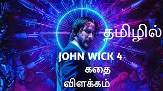 John Wick 4 Story Prediction In Tamil